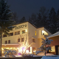 A ski resort in Yamagata seeks live-in staff